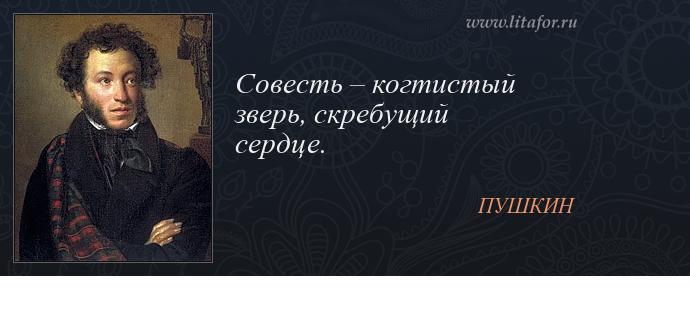 litafor.ru/i/a/social-style01/015/545/15545.png