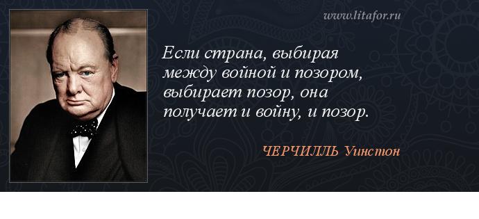Единственное допустимое решение конфликта с Россией - это дипломатический путь, это очевидно, - Аваков - Цензор.НЕТ 9741