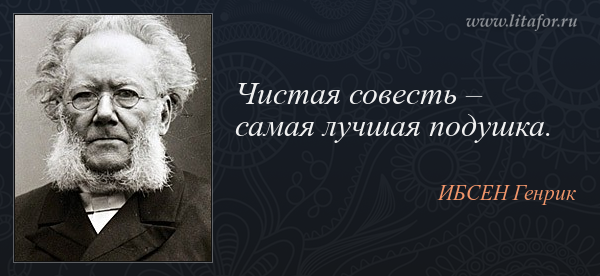 http://litafor.ru/i/a/style01/015/542/15542.png